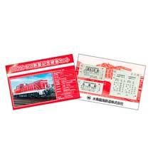 水島臨海鉄道,DD200-601 新製記念グッズ6アイテムを発売