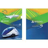 7月16日〜8月31日SPRING JAPAN×京成電鉄「コラボクリアファイルプレゼントキャンペーン」を実施