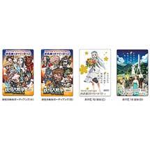 限定デザイン「西武線1日フリーきっぷ」4種類を発売