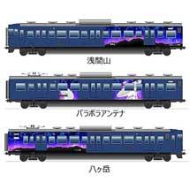7月21日〜8月12日しなの鉄道「星空ラッピングトレイン」,列車(車両)愛称の二次選考を実施