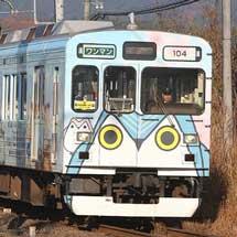 7月22日〜8月29日伊賀鉄道で「伊賀焼風鈴列車」を運転