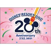 ディズニーリゾートライン,開業20周年記念デザインの「フリーきっぷ」を発売