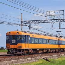 近鉄で12200系による臨時特急運転