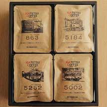 伊賀鉄道,「IGATETSU COFFEE」ギフトセット・「IGATETSU ICED COFFEE」発売