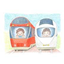 8月1日〜9月12日小田急「えきにかざろう!みんなのおだきゅう!」作品募集