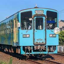 水島臨海鉄道で「納涼れっしゃ」運転