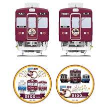 能勢電鉄,5100系誕生50周年記念ヘッドマークを掲出