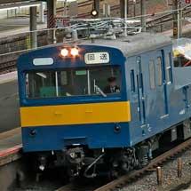8月6日〜18日京都鉄道博物館で配給車「クル144・クモル145」を特別展示