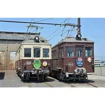 8月9日ことでん,「レトロ電車さよならイベント」を開催
