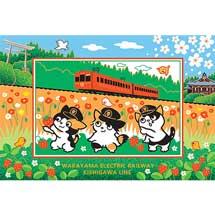 和歌山電鐵,「たま駅長 重ね捺しスタンプラリー」「わくわくキッズキャンペーン」を実施