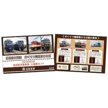 岳南電車,「電気機関車グッズ」7アイテムを発売