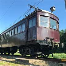[PR]日・米・欧の美点の結晶新潟県最古の電車・木造車両モハ1に屋根を架けよう!プロジェクトのご案内