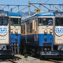 しなの鉄道で115系横須賀色編成の撮影会