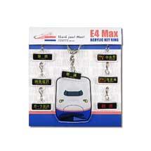 E4系「Max」のラストランオリジナルグッズ第4弾を発売