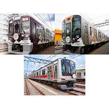 阪急・阪神・東急の協働特別企画列車「SDGsトレイン」の運行を1年延長へ