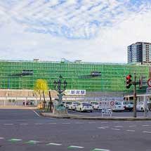 新潟駅の新駅舎が姿を現わす