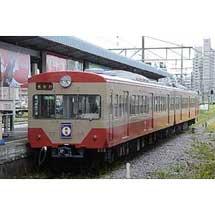 9月11日・12日/10月9日・10日近江鉄道「電車運転体験」開催
