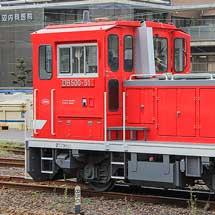 DB500形50番台が西大分駅に搬入される