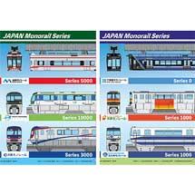 電車市場『全国モノレールフェア』開催記念で「オリジナルクリアファイルセット」を発売