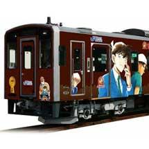 JR西日本,「名探偵コナン列車」1編成のデザインをリニューアル