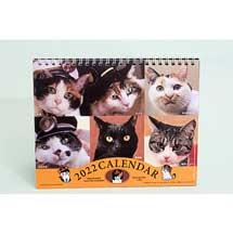 和歌山電鐵「猫社員たちのつぶやきカレンダー2022」発売