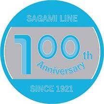 JR東日本「相模線開業100周年記念イベント」を開催