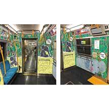 都営大江戸線,「子育て応援スペース」設置車両に「ぐるんぱのようちえん」の装飾が登場