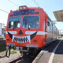 9月30日〜10月31日岳南電車で「岳鉄ハロウィン」開催