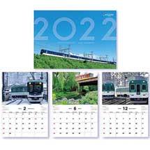 「京阪電車2022カレンダー」発売