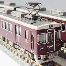 能勢電鉄「鉄道コレクション7200系」発売