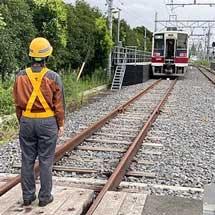 東武,自動運転に必要な障害物検知の検証試験を実施