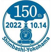 「JR横浜えきまつり鉄道イベント」開催