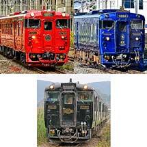 10月3日出発日本旅行,「3つのD&S列車で行く 西九州一周列車たび」の参加者募集