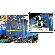 鉄道総研,建築限界支障判定装置を開発
