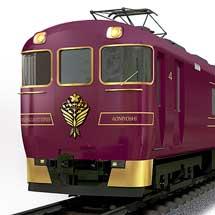 近鉄,大阪~奈良~京都を結ぶ観光特急「あをによし」を2022年4月29日から運転