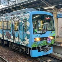 叡山電鉄デオ815+デオ816に「短歌詠電」ヘッドマーク
