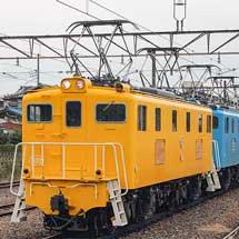 秩父鉄道で電気機関車の撮影会