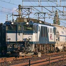白ホキ列車をEF64 1017がけん引
