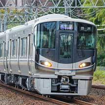 225系100番台L編成が営業運転を開始