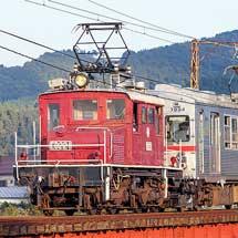 弘南鉄道で『大正生まれの電気機関車ED22けん引の特別列車乗車体験 in弘前』開催