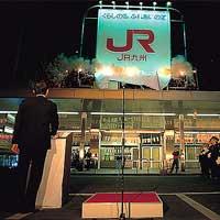 JR九州,社歌『浪漫鉄道』の動画を配信