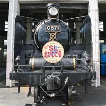 """C57 1に""""SL北びわこ号""""のヘッドマーク"""