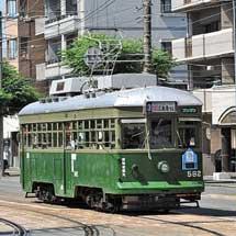 10月14日〜12月26日広島電鉄×神戸市交通局,神戸市電移籍50周年記念企画「リバイバル神戸」を実施