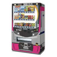 京王聖蹟桜ヶ丘ショッピングセンターに,「京王ライナー」をモチーフとしたオリジナル自動販売機を設置