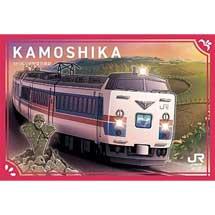 JR東日本秋田支社エリアで「駅カード」第5弾を配布