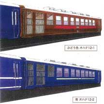 10月17日・30日東武,「350型で行く DL大樹 展望車お披露目ツアー」の参加者募集