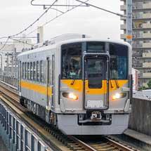 DEC700-1が,おおさか東線と城東貨物線に入線