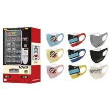 京急川崎駅の自動販売機で「けいきゅん オリジナルマスク」などを発売