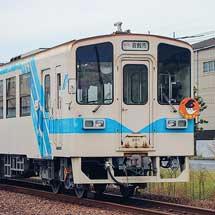 水島臨海鉄道で「ハロウィン列車」運転