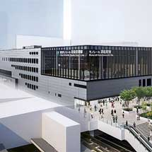 東京モノレール,モノレール浜松町駅の建替工事に着手